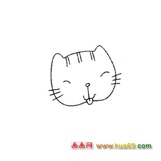 可爱猫咪头简笔画,画画网图片