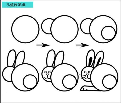 儿童简笔画图片 大兔子的画法