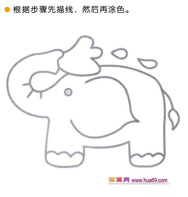 儿童简笔画:四步画可爱的大象图解教程