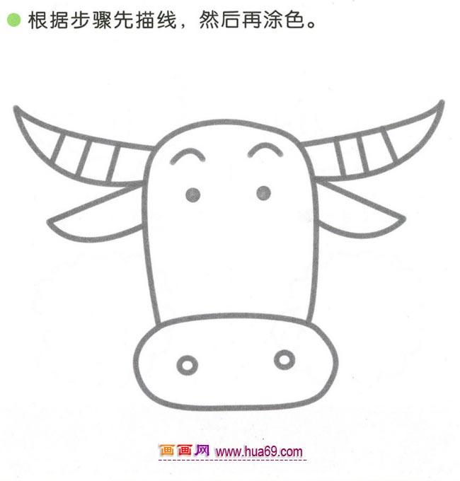 幼儿简笔画:四步画大嘴的黄牛图解教程