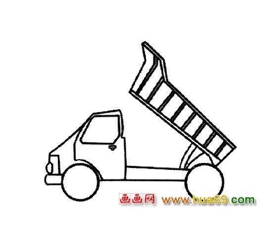 交通工具简笔画 自卸卡车1