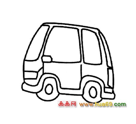 交通工具简笔画 小汽车1