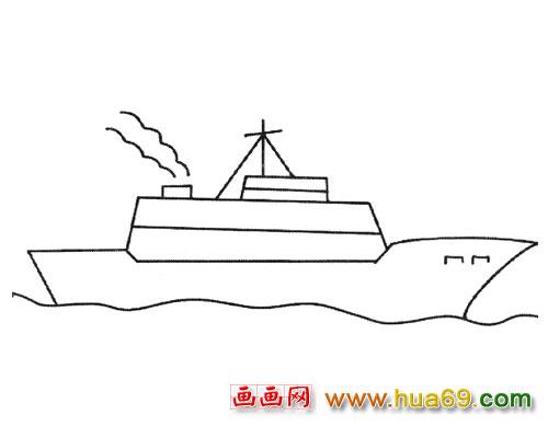 船3(交通工具简笔画)