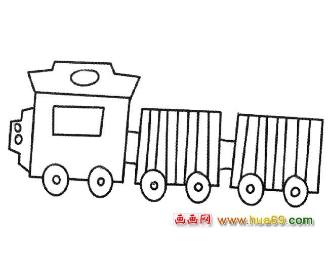 拉货的火车 交通工具简笔画