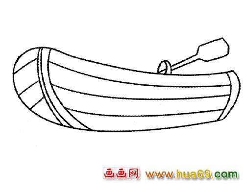 小木船3(简笔画)