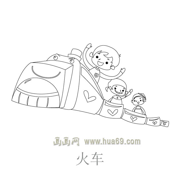 儿童简笔画图片 小孩开火车