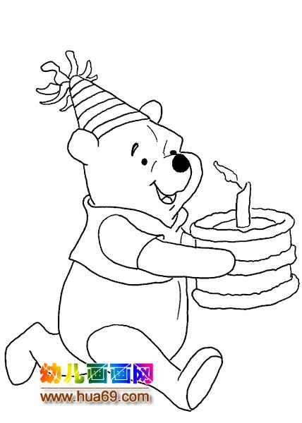 小熊维尼过生日简笔画