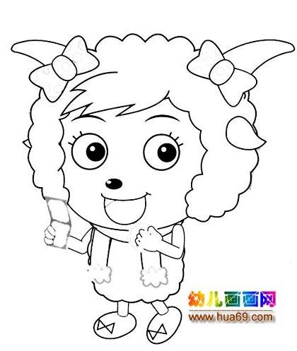 喜羊羊简笔画 美羊羊照镜子
