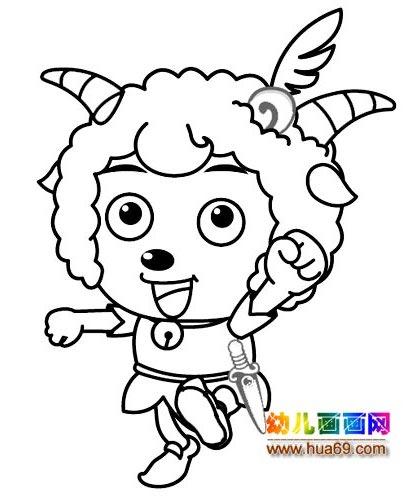 喜羊羊美羊羊简笔画图片下载