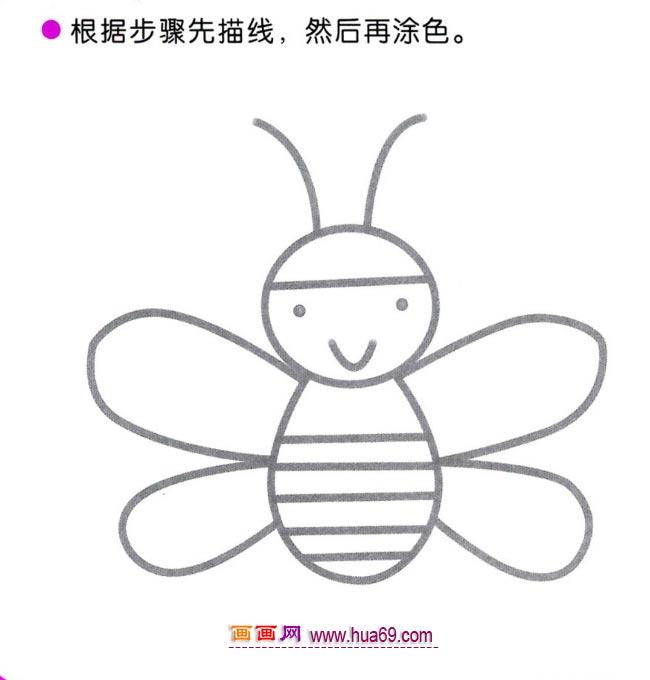幼儿简笔画:四步画一只小蜜蜂图解教程