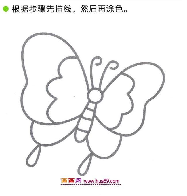 幼儿简笔画:四步画可爱大蝴蝶图解教程