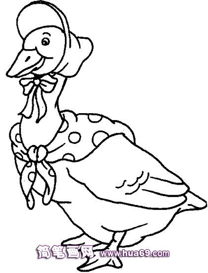 卡通鸭子的简笔画
