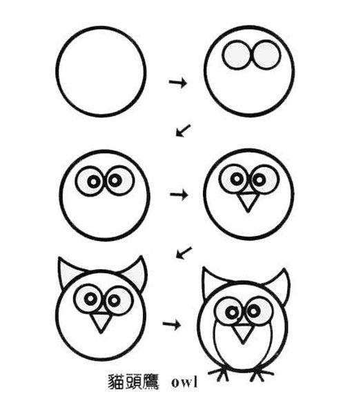 猫头鹰的画法_儿童简笔画作品3