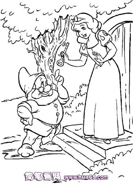 白雪公主和小矮人简笔画3
