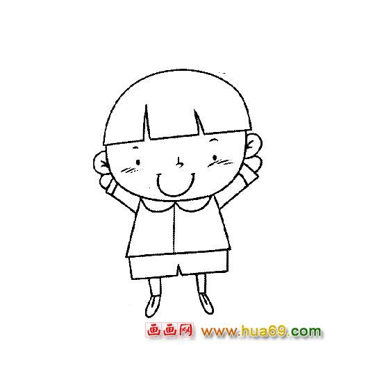 人物简笔画 做体操的小男孩1,画画网