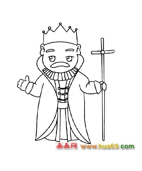 人物简笔画:拿十字架的国王