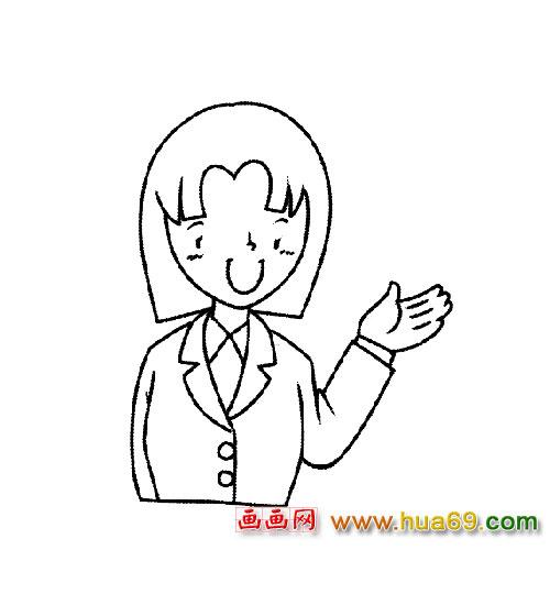 简笔画:年轻老师2