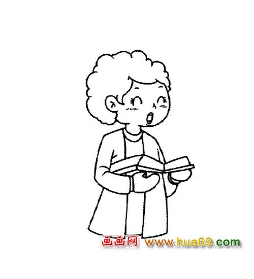 文明礼仪漫画图片