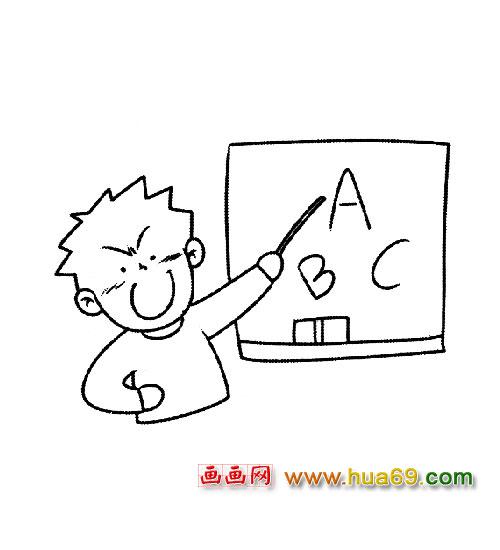 简笔画:正在上课的老师1图片