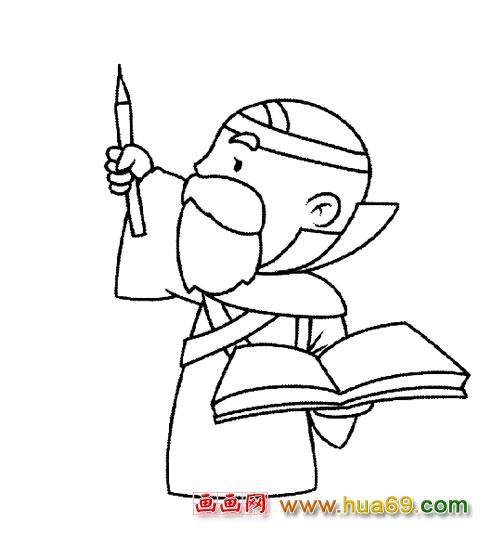 简笔画:中国古代老师2
