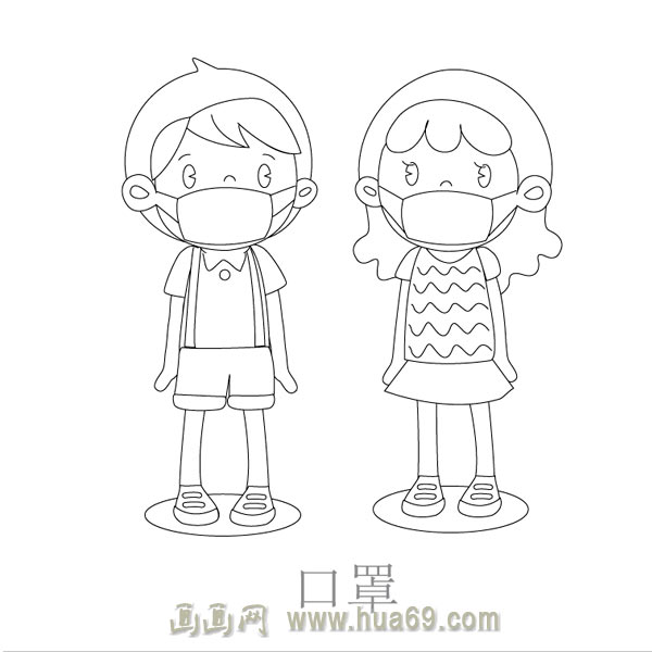 儿童简笔画作品:戴口罩的小孩图片