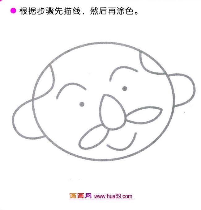 幼儿简笔画:四步法画一个老人