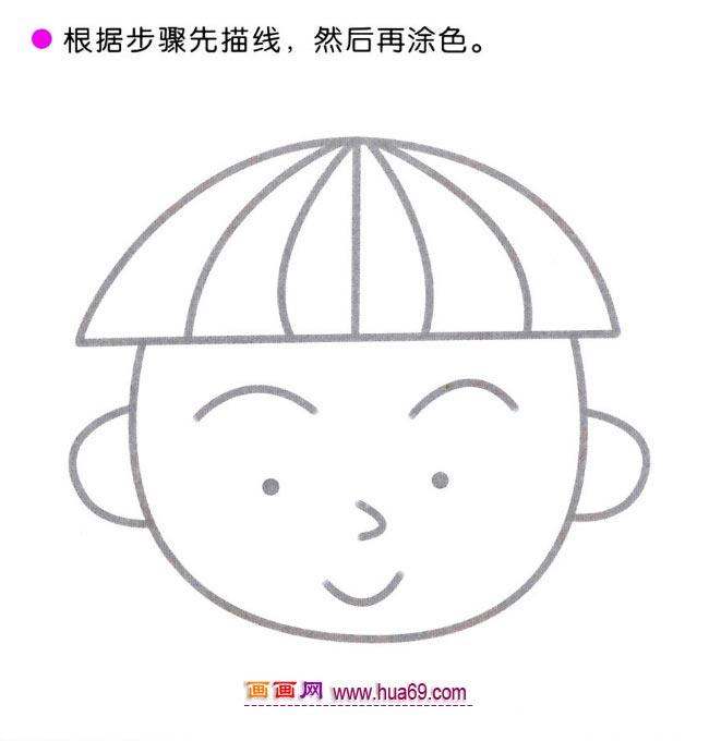 幼儿简笔画画法,画画网