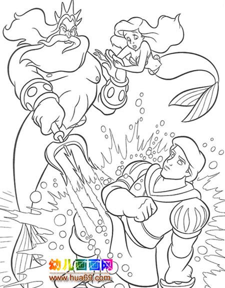 美人鱼和王子_幼儿简笔画画法2