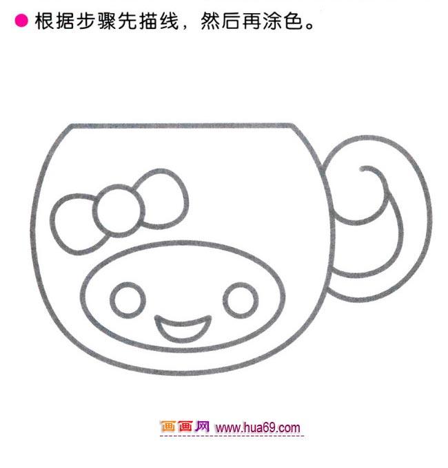 幼儿简笔画:四步法画一个女孩卡通水杯