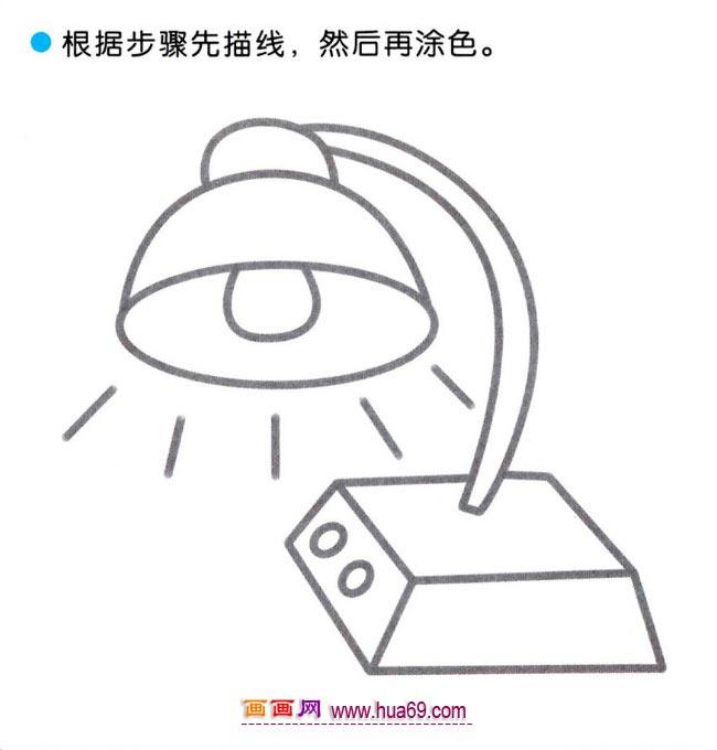 可爱台灯设计图手绘图