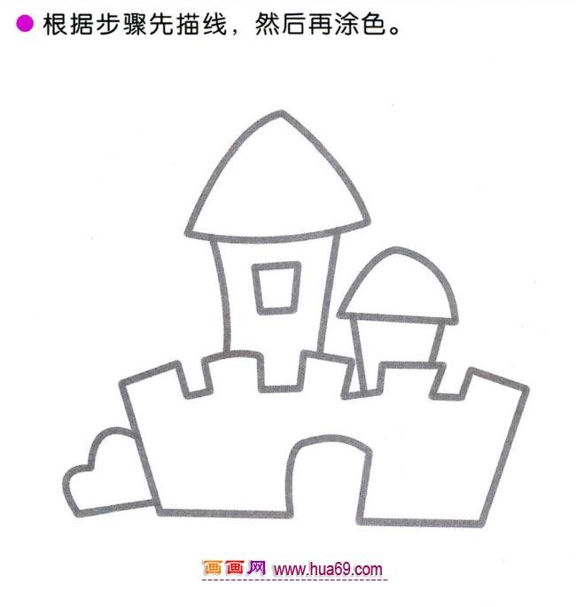 幼儿简笔画:怎样画漂亮的城堡