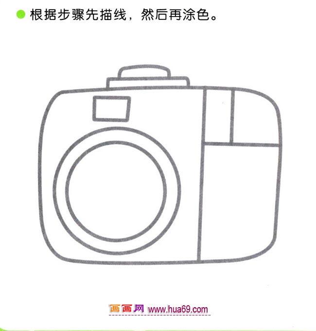幼儿简笔画:四步法画一个漂亮照相机