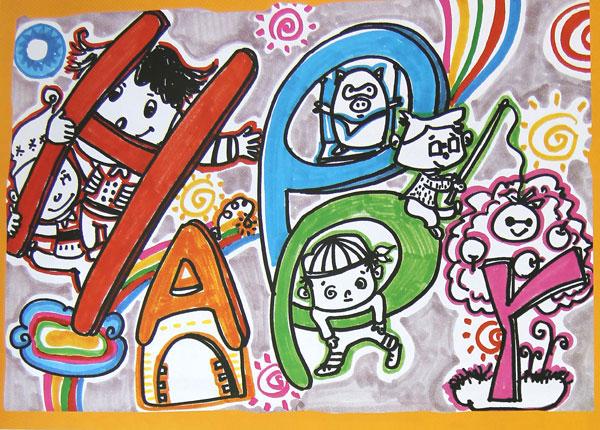 幼儿彩笔画作品
