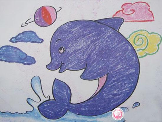 儿童彩笔画 可爱的海豚