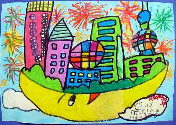 儿童画秋天来了的图画-儿童彩笔画作品 我们的生活空间