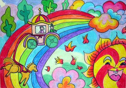 儿童彩笔画作品:彩虹大道