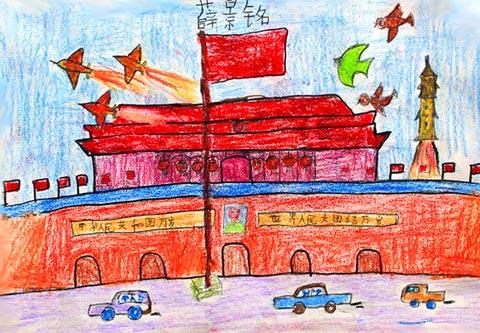 儿童彩笔画作品 北京天安门