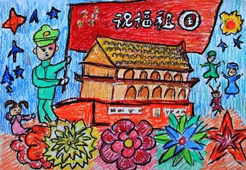 儿童彩笔画作品 国庆日