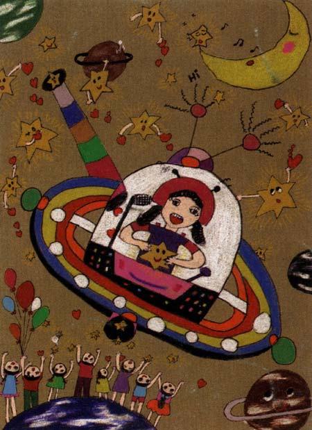 儿童画蜡笔画作品 太空船