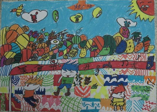 儿童画蜡笔画作品:美食节长美食广告语图片