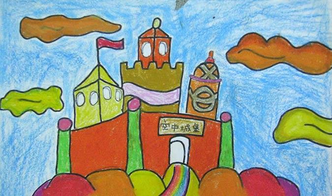 儿童画油棒画作品:空中城堡