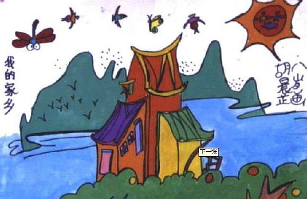 儿童画彩笔画作品 我的家乡