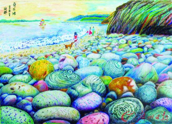 奇石滩 儿童彩笔画图片
