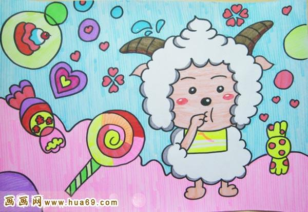 儿童彩笔画作品 好吃的懒羊羊
