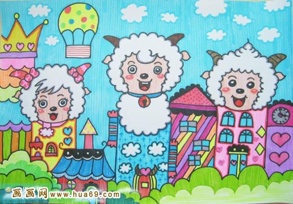 羊羊的城堡 儿童彩笔画作品