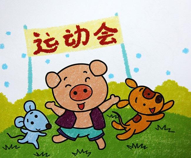 儿童蜡笔画作品:动物运动会