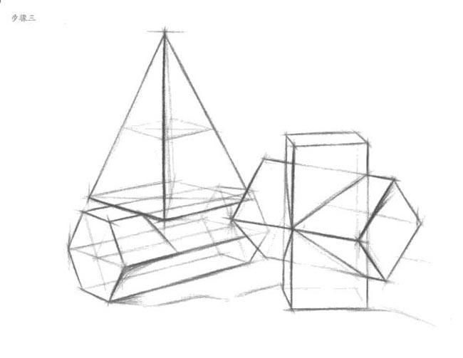 几何体结构素描绘画步骤三:画出形体内部的