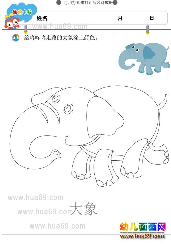 涂色卡图片:可爱的大象3│可打印涂色卡,画画网