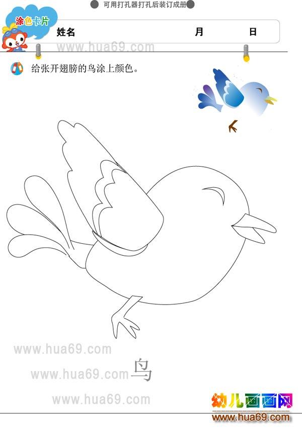 幼儿画画涂色卡:可爱的小鸟│可打印涂色卡