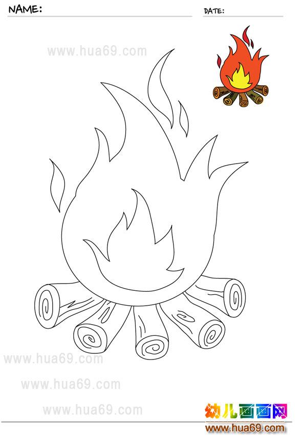 幼儿画画涂色卡 篝火│可打印涂色卡